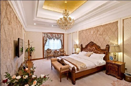 Xinmin Hotel