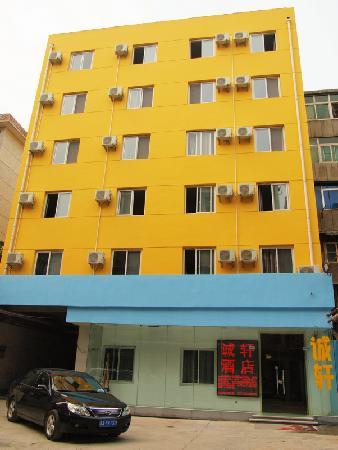 Chengxuan Express Hotel: 酒店大楼外观