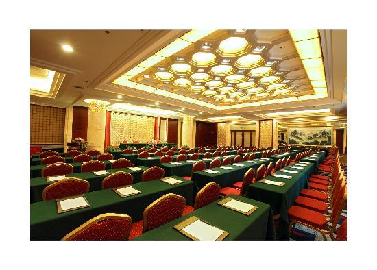 Yili Hotel: 会议  三楼多功能厅