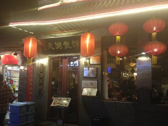 LuoGu DongTian: 外景