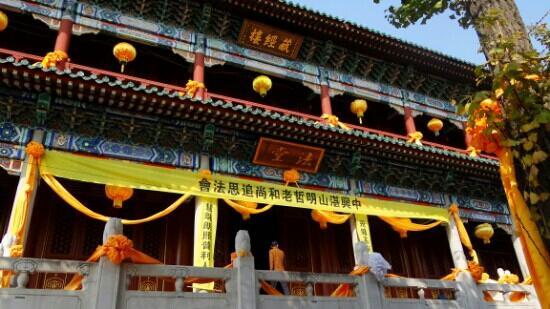 Zhanshan Temple: 湛山寺