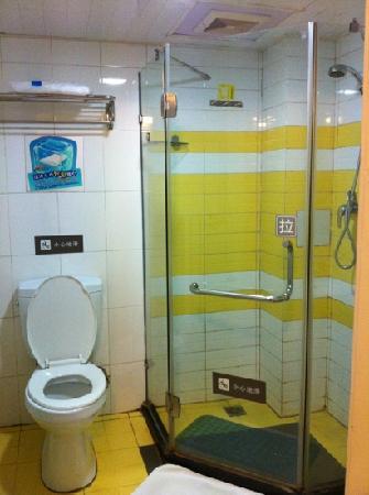 7 Days Inn Zhengzhou Dashiqiao