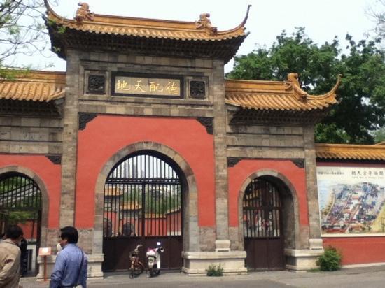 Chaotian Gong of Nanjing: 朝天宫