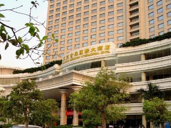 Dongguan Exhibition International Hotel: 东莞会展国际大酒店