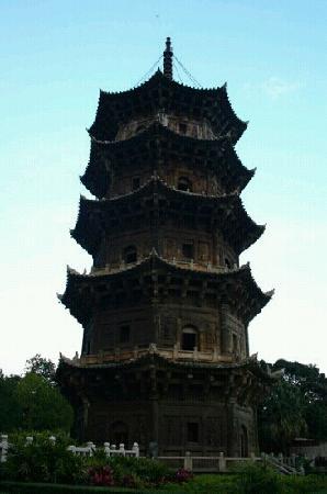 Dongxi Tower: 东西塔中的东塔