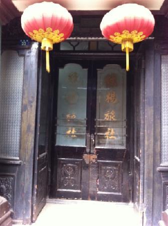 Lvyang Hotel : 大门