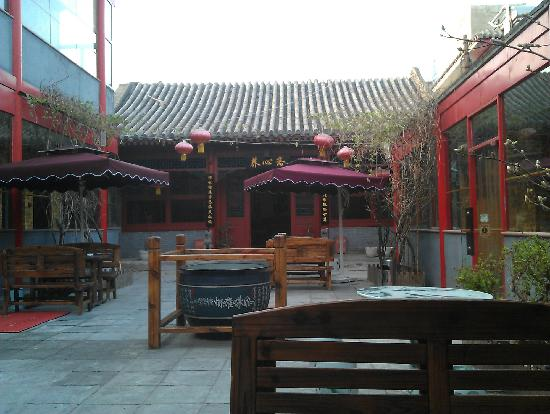 Beijing 161 Beihai Courtyard Hotel: 养心阁前