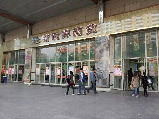 Xinjiekou Department Mall(Chongwenmen)