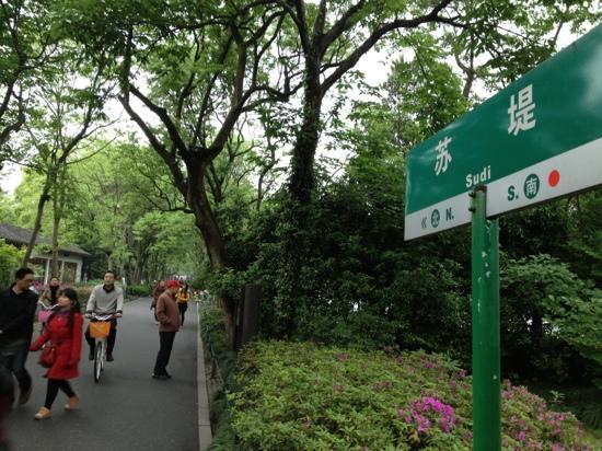 Su Causeway: ok