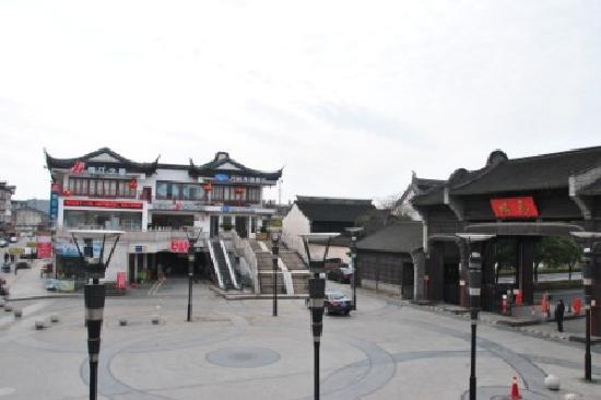 Jinjiang Inn (Tongxiang Wuzhen Town Xizha Scenic Spot): 外景
