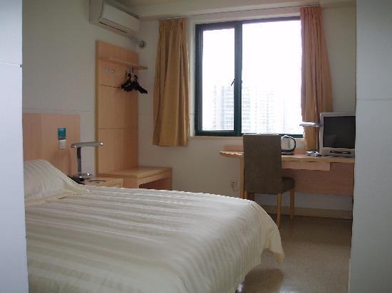 Jinjiang Inn (Wuhan Xinhua Road) : 酒店单人房
