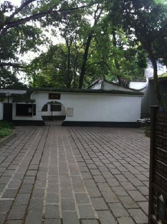 Qigong Ancestral Hall