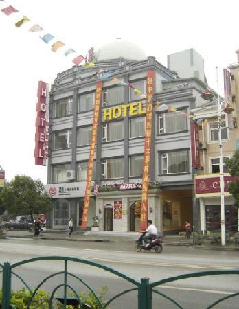 上海假日家庭酒店泗涇店