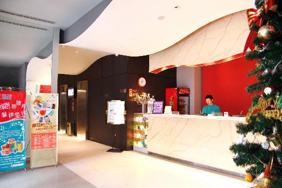 Jinjiang Inn Hefei Lujiang Road: 大厅