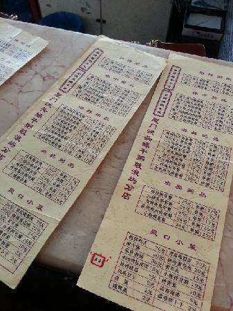 Wo Tou Hao Gan Zhou (GuLangYu)