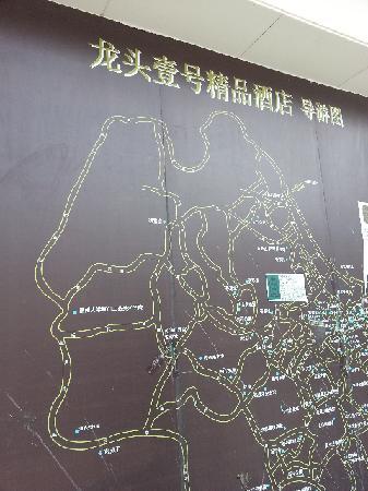 No.1 Longtou Boutique Hotel : 自家出的导视图