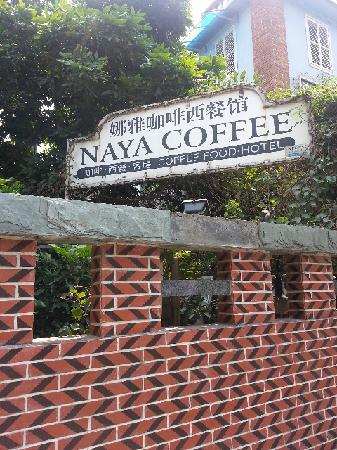 Naya Cafe: 老店