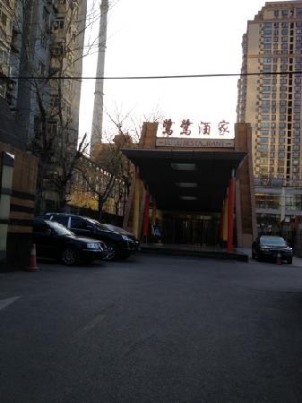 Xiao Lu Lu Restaurant (WuNing South Road)