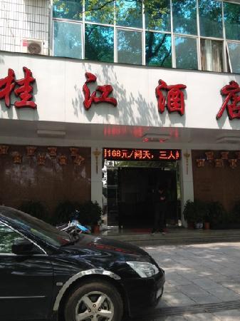 Jiangxianghe Hotel Xiangshan Park: 不错