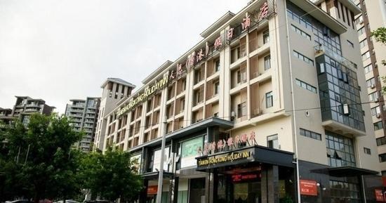 Tian En Holiday Hotel