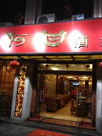 GuiLin AGan Restaurant (XiCheng Road): 还行
