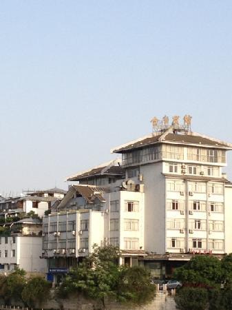 Jindi Hotel: 不错