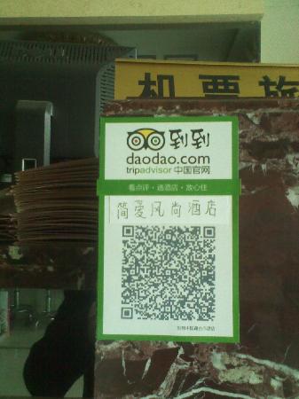 Shaanxi Jian'ai Fengshang Hotel: 和到到网联盟