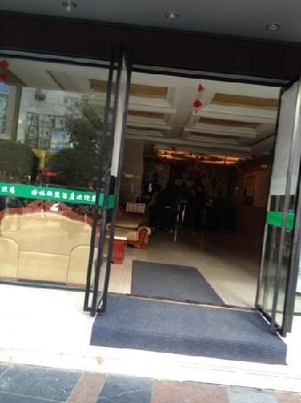 Gelin Lianmeng Hotel