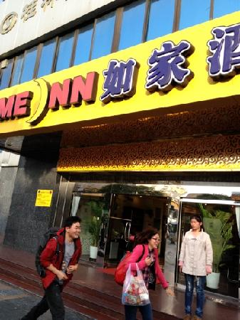 Home Inn Guilin Bus Main Station: 还行
