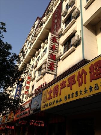 Yong Feng Hotel : 不错