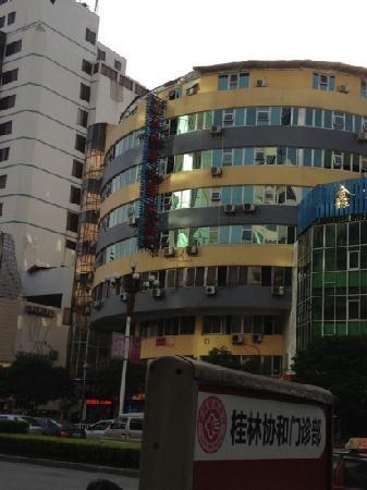 Jiangzhe Business Hotel: 还可以