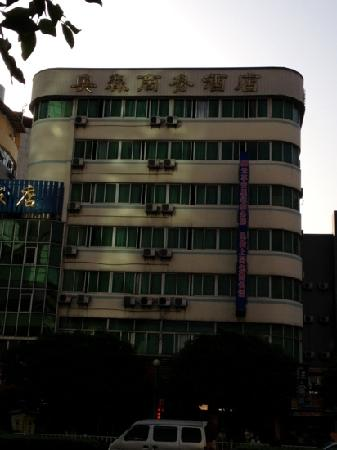 Aosen Business Hotel: 一般