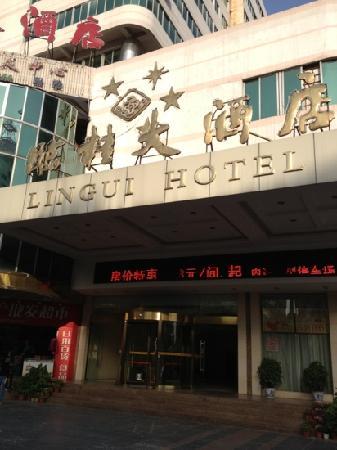 Lin Gui Hotel : 可以