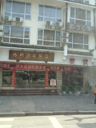 New Li River Hotel (Pantao Road): 很好