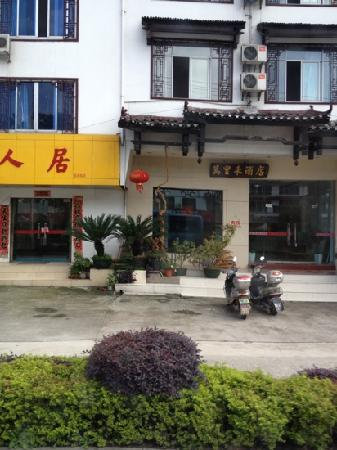 Wan Li Lai Hotel