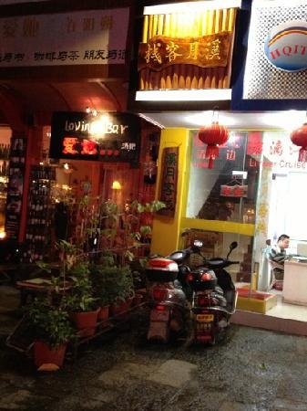 Xiyue Hostel : 还好