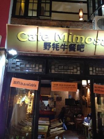 Cafe Mimosa: 很棒