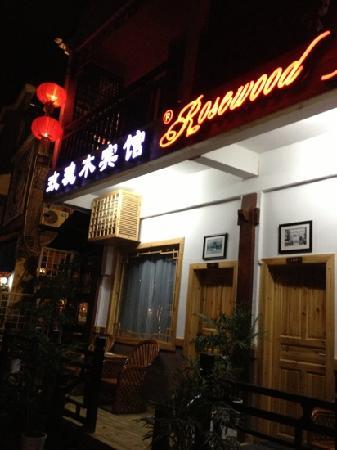 Rosewood Inn: 很好