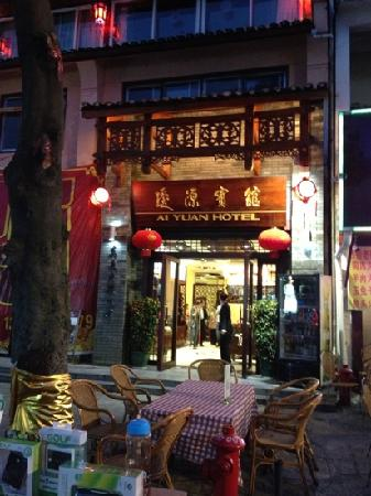 Zhenmei Holiday Hotel Guilin Yangshuo Aiyuan: 过得去