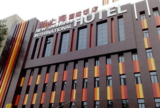 New Shanghai International Hotel