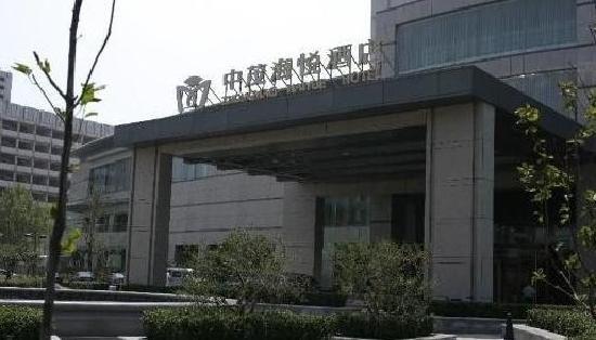 Zhongmao Haiyue Hotel : 中茂海悦酒店