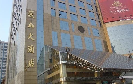Yanshan Hotel: 燕山大酒店
