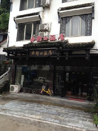 Xijiekou Hotel