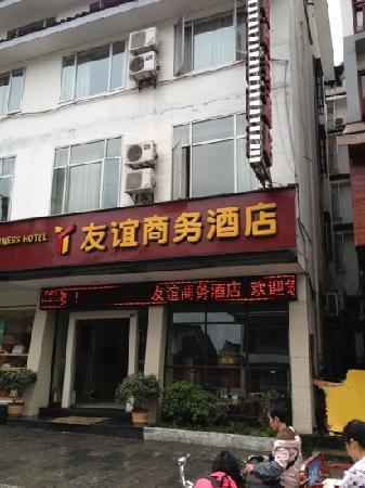 Friendship Business Hotel