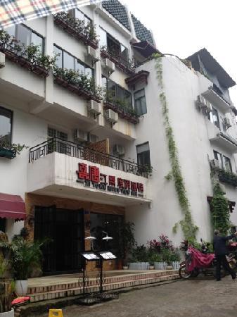 Xi Town River View Inn : 不错