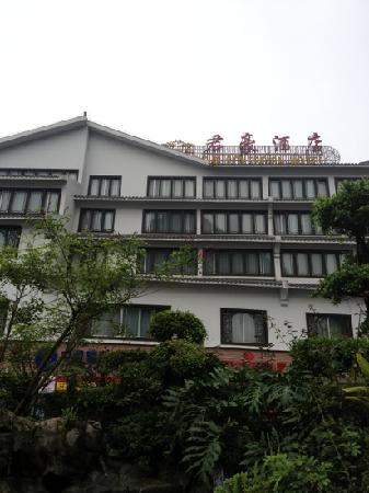 Photo of Junhao Hotel Heshan