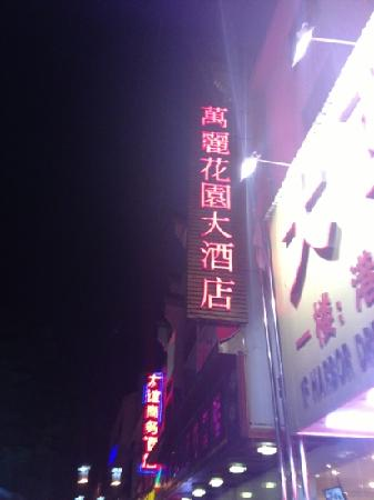 Yangshuo Elite Garden Hotel: 很好