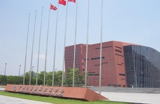 Baiyun International Convention Center: 外观