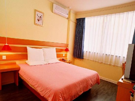 Home Inn (Xinxiang Railway Station)