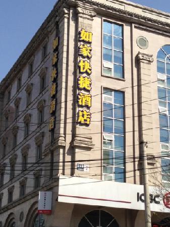 Home Inn (Beijing Dongzhimen) : 如家东直门
